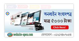 website-open & Domain name